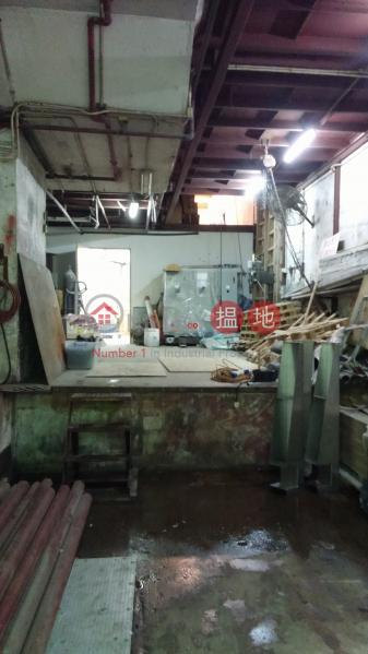 Yue Cheung Centre G/F Workshop | 1-3 Wong Chuk Yeung Street | Sha Tin, Hong Kong | Sales, HK$ 11M