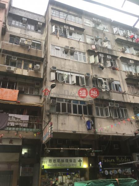 廟街191號 (191 Temple Street) 佐敦 搵地(OneDay)(1)