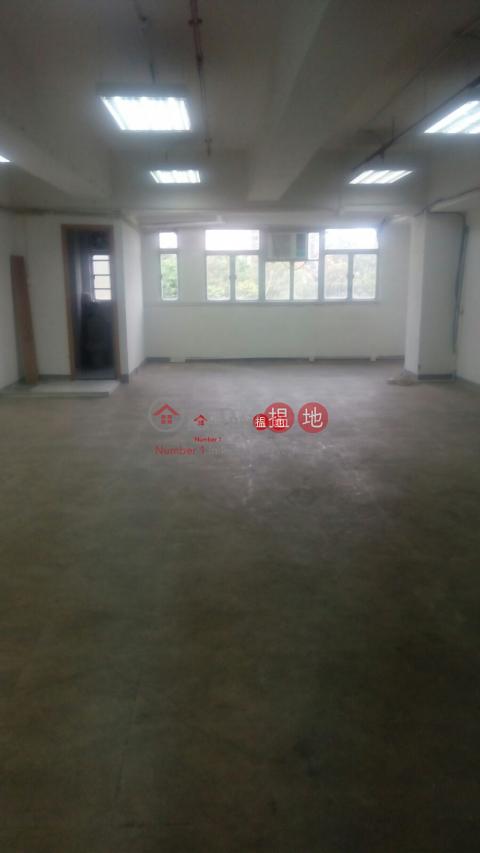 Veristrong Industrial Centre|Sha TinVeristrong Industrial Centre(Veristrong Industrial Centre)Rental Listings (harib-04130)_0
