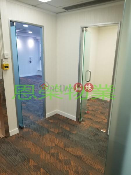 香港搵樓|租樓|二手盤|買樓| 搵地 | 寫字樓/工商樓盤|出租樓盤|電話: 98755238