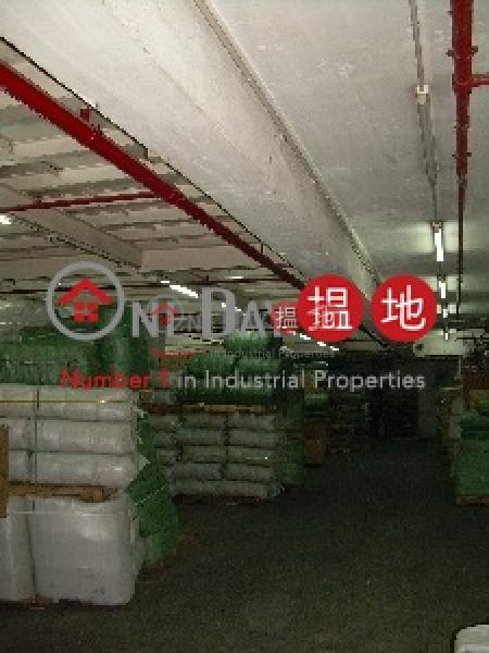 青衣工業中心|1-33長達路 | 葵青|香港出租-HK$ 253,200/ 月
