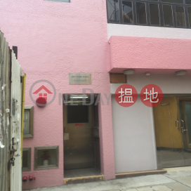 Property on Cheung Chau Peak Road|長洲山頂道物業