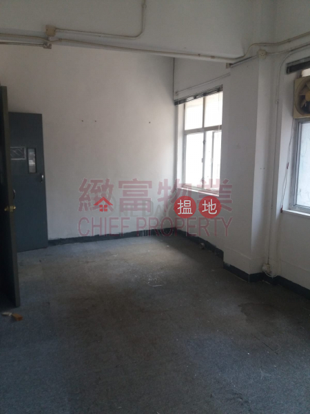 Property Search Hong Kong | OneDay | Industrial, Rental Listings, Kai Tak Factory Building