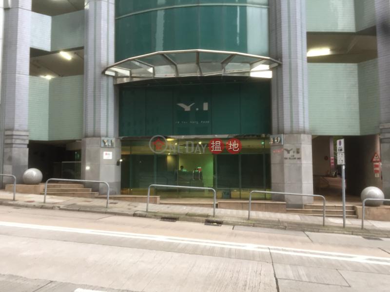 Y.I (Y.I) 大坑|搵地(OneDay)(4)