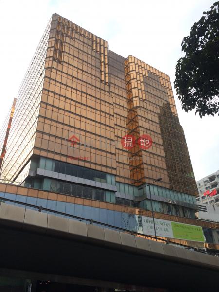 中港城 第5期 (China Hong Kong City Tower 5) 尖沙咀|搵地(OneDay)(2)