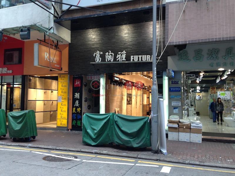 300 Portland Street (300 Portland Street) Mong Kok|搵地(OneDay)(1)