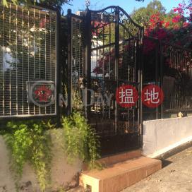 14 Nam Shan Road,Peng Chau, Outlying Islands