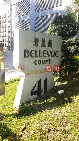 碧蕙園 (Bellevue Court) 司徒拔道|搵地(OneDay)(1)