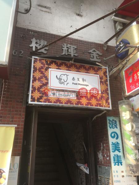 KAM FAI MANSION (KAM FAI MANSION) Kowloon City|搵地(OneDay)(1)