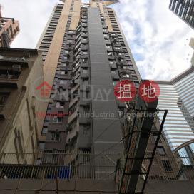 玉山大廈,銅鑼灣, 香港島