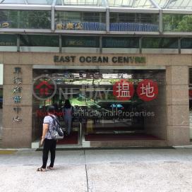East Ocean Centre|東海商業中心