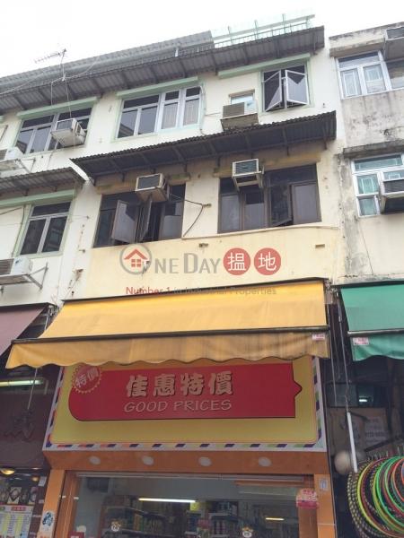 新康街22號 (San Hong Street 22) 上水 搵地(OneDay)(3)