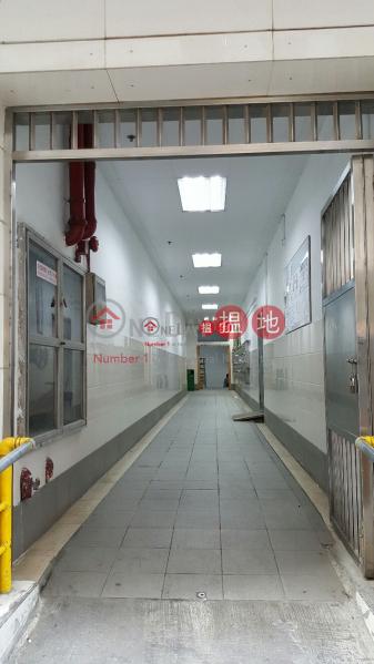永康工業大廈18-26葵豐街 | 葵青|香港-出售HK$ 245萬