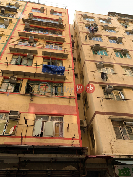 5 Yin On Street (5 Yin On Street) To Kwa Wan|搵地(OneDay)(1)