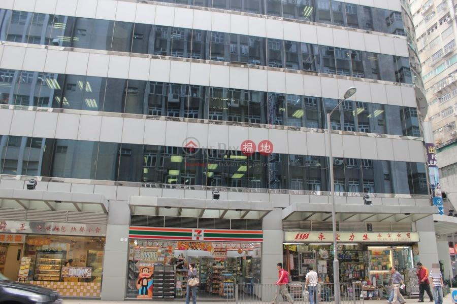 Winning Centre (Winning Centre) San Po Kong|搵地(OneDay)(3)