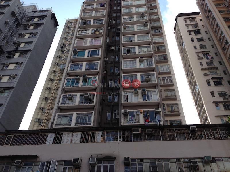 Tak Kei Building (Tak Kei Building) Yau Ma Tei|搵地(OneDay)(2)