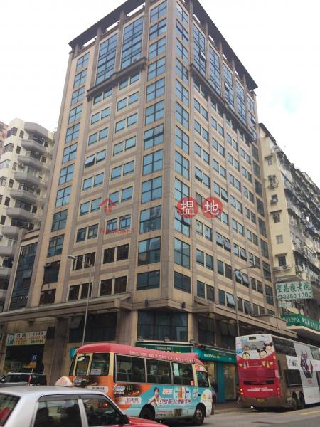 名人商業中心 (Celebrity Commercial Centre) 深水埗|搵地(OneDay)(1)