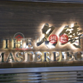 3 Bedrooms in The Masterpiece|Yau Tsim MongThe Masterpiece(The Masterpiece)Rental Listings (EVHK37964)_0