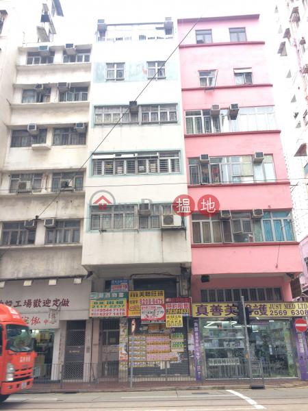 239 Shau Kei Wan Road (239 Shau Kei Wan Road) Sai Wan Ho|搵地(OneDay)(1)