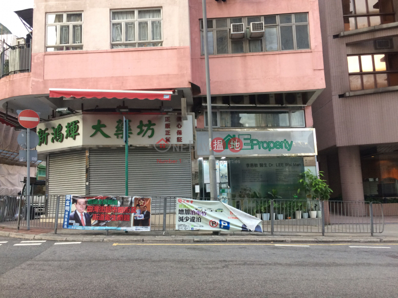 大樂樓 (Tai Lok House) 田灣|搵地(OneDay)(2)