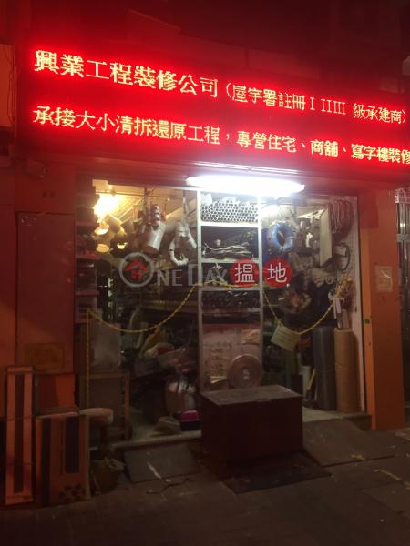 86 Tai Nan Street (86 Tai Nan Street) Prince Edward|搵地(OneDay)(1)