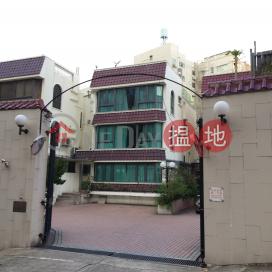 Repulse Bay Heights,Repulse Bay, Hong Kong Island
