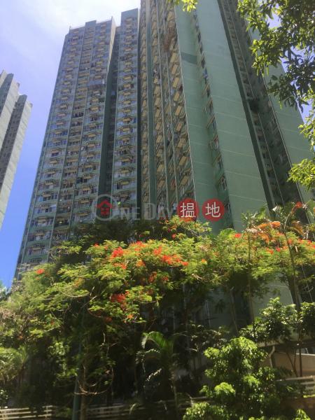 小西灣邨 瑞樂樓 (Siu Sai Wan Estate Sui Lok House) 小西灣 搵地(OneDay)(1)