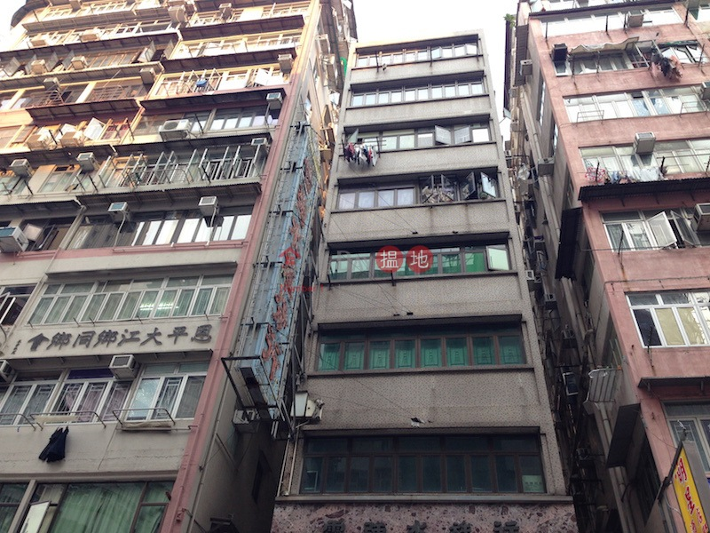 Lung Po House (Lung Po House) Prince Edward|搵地(OneDay)(2)