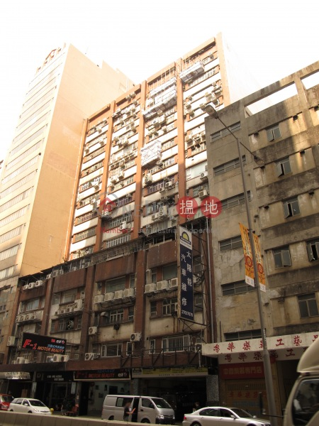 Shiu Fat Industrial Building (Shiu Fat Industrial Building) Kwun Tong|搵地(OneDay)(1)