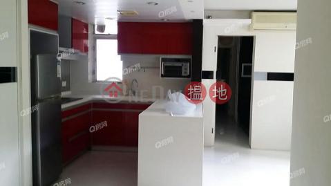 Block 6 Fullview Garden | 3 bedroom Mid Floor Flat for Sale|Block 6 Fullview Garden(Block 6 Fullview Garden)Sales Listings (XGGD730001971)_0