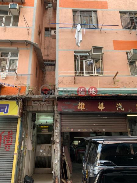鴻運街26號 (26 HUNG WAN STREET) 土瓜灣|搵地(OneDay)(1)