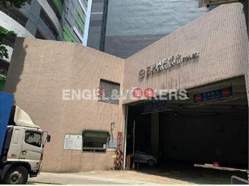 安泰國際中心-請選擇-住宅-出售樓盤-HK$ 1,320萬