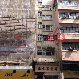 上海街362號,旺角, 九龍