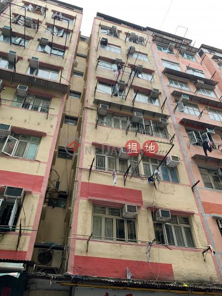 11 FUNG YI STREET (11 FUNG YI STREET) To Kwa Wan|搵地(OneDay)(1)