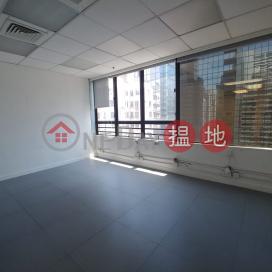 TEL: 98755238|Wan Chai DistrictProsperous Commercial Building(Prosperous Commercial Building)Sales Listings (KEVIN-9772234623)_0