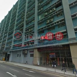 KWAI SHUN IND BLDG|Kwai Tsing DistrictKwai Shun Industrial Centre(Kwai Shun Industrial Centre)Sales Listings (tlgpp-00718)_0