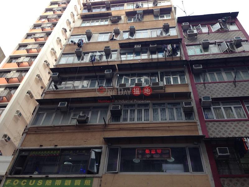 通菜街138號 (138 Tung Choi Street ) 旺角|搵地(OneDay)(2)