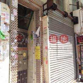 118 Temple Street,Yau Ma Tei, Kowloon