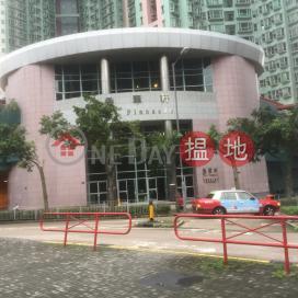 Block 3 The Pinnacle,Tseung Kwan O, New Territories
