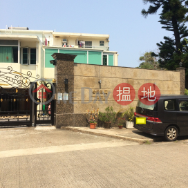 Golden Cove Lookout Phase 2 / Phase II|金碧苑2期