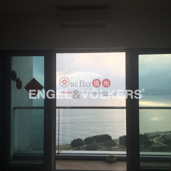 Property Search Hong Kong | OneDay | Residential, Sales Listings, 3 Bedroom Family Flat for Sale in Cyberport