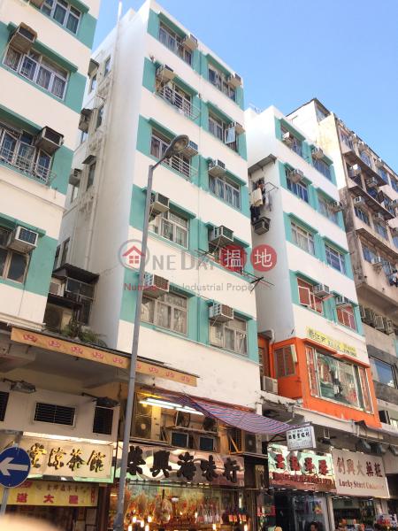 50 Chuen Lung Street (50 Chuen Lung Street) Tsuen Wan East|搵地(OneDay)(1)