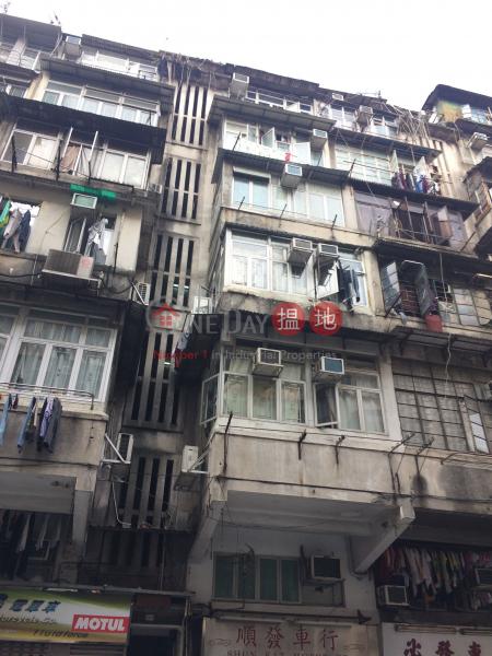 254 Hai Tan Street (254 Hai Tan Street) Sham Shui Po 搵地(OneDay)(1)