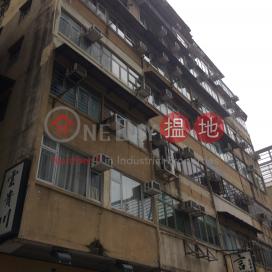 26-28 Cheong Lok Street|長樂道26-28號