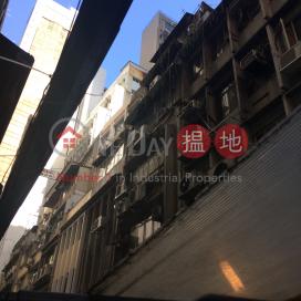 21 Li Yuen West Street|利源西街 21號
