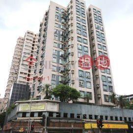 Central Plaza,Tai Po, New Territories