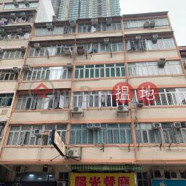 120 Tam Kung Road,To Kwa Wan, Kowloon