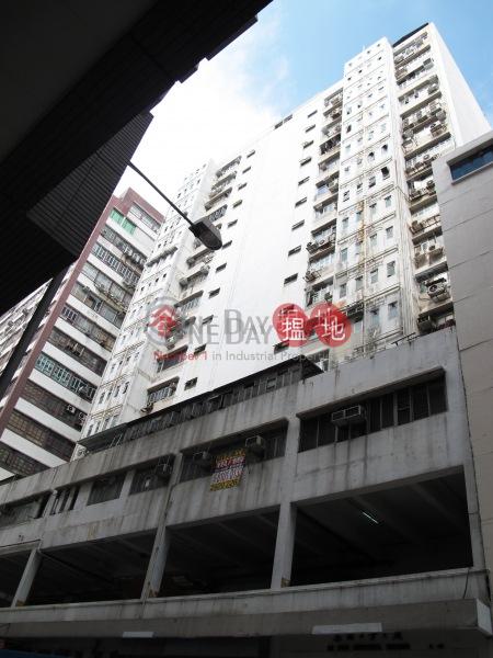 交通方便,企理 葵青安福工業大廈(On Fook Industrial Building)出租樓盤 (HAPPY-0696038827)