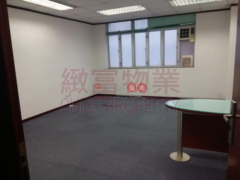 San Po Kong 16 Tai Yau Street   Wong Tai Sin District Hong Kong   Rental, HK$ 10,500/ month
