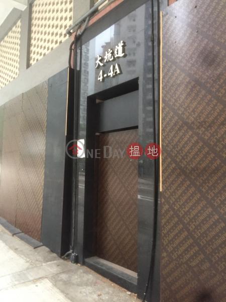 4-4C Tai Hang Road (4-4C Tai Hang Road) Tai Hang|搵地(OneDay)(3)